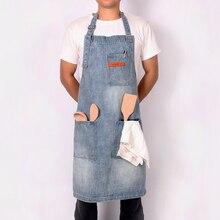 WEEYI Vintage Blauw Keuken Denim Schorten Voor Mannen Vrouwen Unisex Homewear Werkkleding Schort Voor Koken Chef Barista Barman delantal