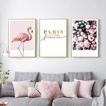 Скандинавские декоративные картины светильник Фламинго роскошная