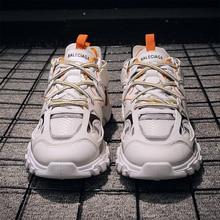 цены на Brand New Running Shoes For Men Air Cushion Mesh Breathable Wear-resistant Hot  Fitness Trainer Sport Shoes Sneakers Gift socks  в интернет-магазинах