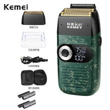 Kemei Electric Shaver Rechargeable Beard Trimmer Shaving Machine for Men Twin Mesh Washable Reciprocating Razor Li-on 5W KM-2026