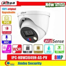 Dahua wizsense 8mp câmera ip poe IPC-HDW3849H-AS-PV cor cheia h.265 built-in microfone de áudio dentro/para fora alarme em/para fora ir30m wdr sd slot