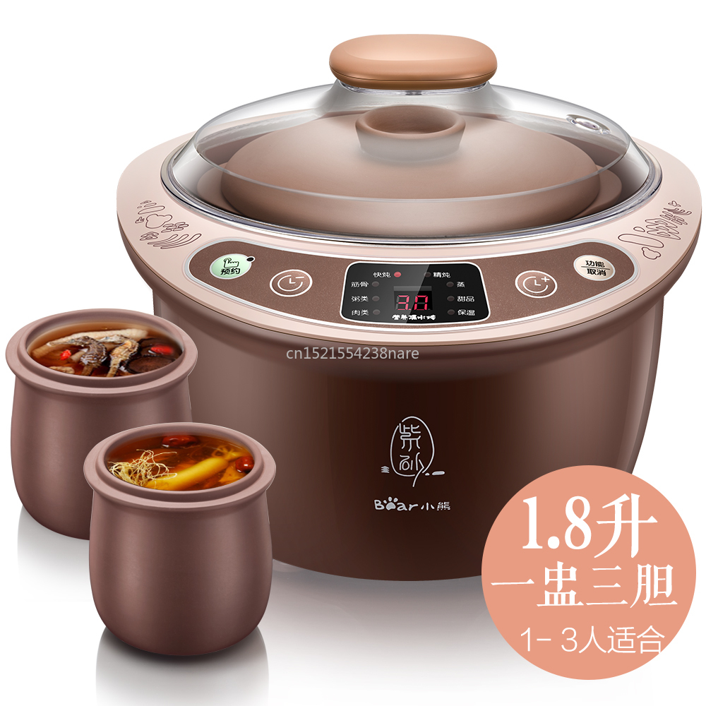220V Electric Stew Pot  500W 1.8L Full Automatic Electric Slow Cooker Smart Reservation Porridge Pot  Anti-dry Electric Cooker