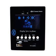 AMS-MP3 נגן TF כרטיס USB מפענח מודול DC 12V WAV Lossless Decodering לוח Bluetooth כחול LED FM רדיו רכב ערכת מגבר(China)