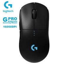ロジクール G プロワイヤレスゲーム RGB マウスとヒーロー 16 18K DPI センサーライトスピード 4 8 プログラマブルボタン MMO MOBA ゲーミングマウス