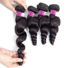 Ariel Brazilian Hair Weave Bundles Loose Wave Bundles Natural Black 100% Human Hair Bundles Remy Hair Extension 30 Inch Bundles