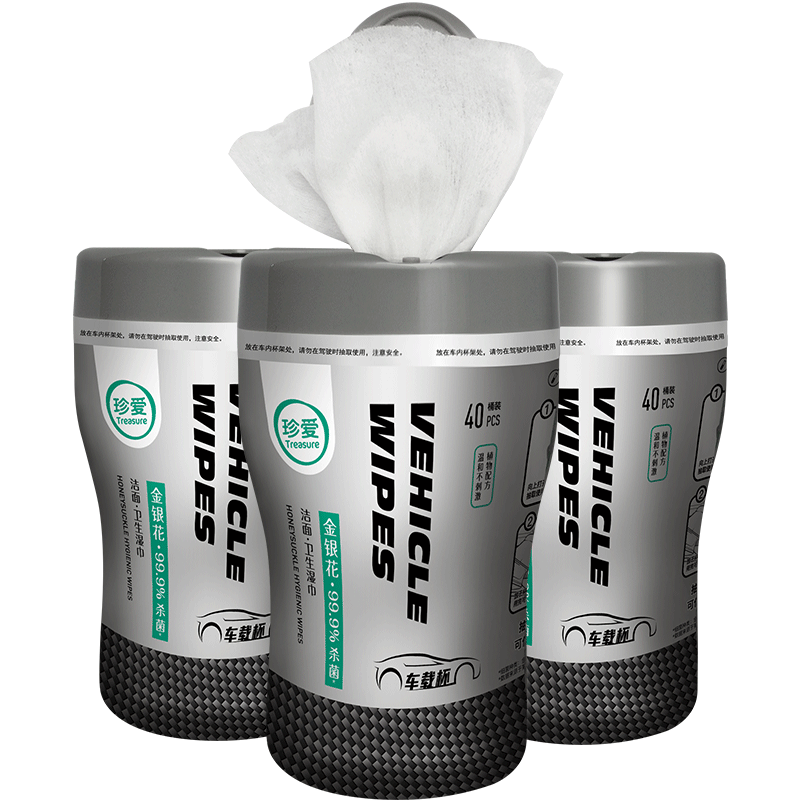 3 Barrels 120 Count Total Alcohol Free Wet Wipes Disposable Hands Cleaning Wipes Multifunction Antibacterial Wipes For Vehicle