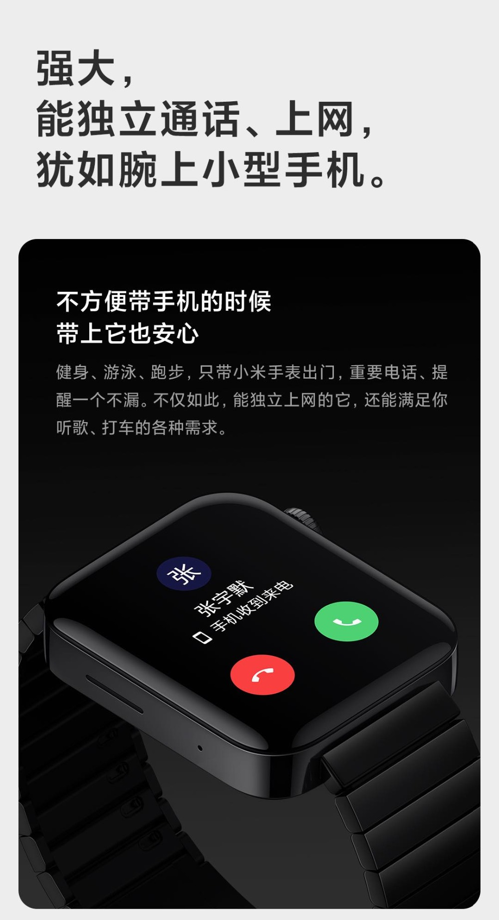 Newest Xiaomi Watch (13)