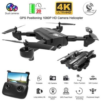 цена SG900 Foldable Drone Profissional GPS With HD Camera Drone Selfie WiFi FPV Wide Angle Optical Flow RC Quadcopter Helicopter Toys онлайн в 2017 году