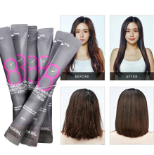 Hair Care Premium Treatment
