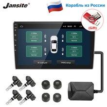 Jansite TPMS coche neumático presión Monitor de alarma del sistema Solar de carga de pantalla inteligente de advertencia de temperatura con 4 sensores