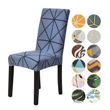 Geometryczne wzory pokrowiec na krzesło elastan elastyczne krzesło Slipcover Case elastyczny pokrowiec na krzesło pokrowiec na krzesło na wesele, do hotelu Banqu 1/2/4/6/8 Pcs
