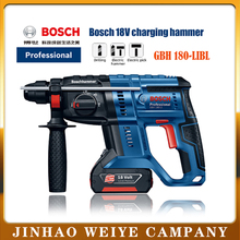 Electric-Hammer Bosch Concrete-Power-Tool Impact-Drill Household GBH 180-LIBL 180-LIBL