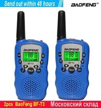 1or 2pcs/set children's cute kid walkie talkies kids radio mini toys baofeng BF-T3 for kid birthday gift For Boys Girls BF T3