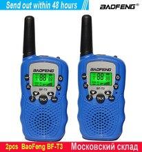 1or 2 pçs/set walkie talkie rádio crianças das crianças brinquedos mini baofeng BF T3 BFT3 BF-T3 para kid presente de aniversário presentes de Natal