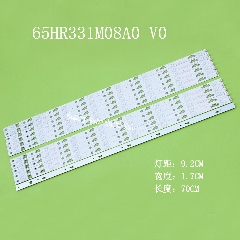 New And Original For  TCL L65E5800F Lamp Strip 65HR331M08A0 V0 4c-lb650t-hr1 Lamp Strip Aluminum Substrate
