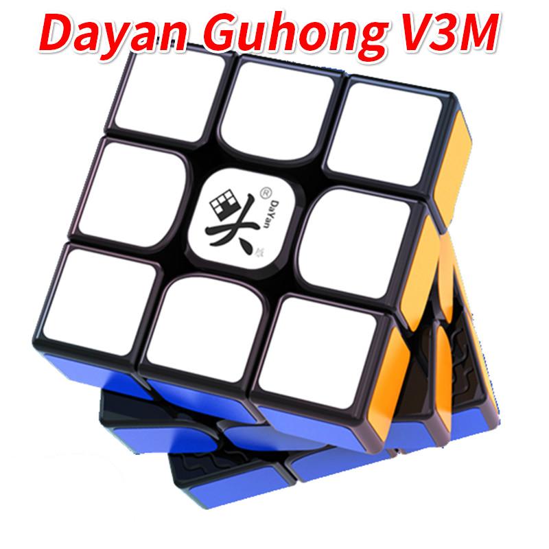 New Dayan Guhong V3 M Magnetic 3*3 Cube Cubo Magico 3x3x3 Magnetic Educational Toy Gifts For New Years  Guhong V3M