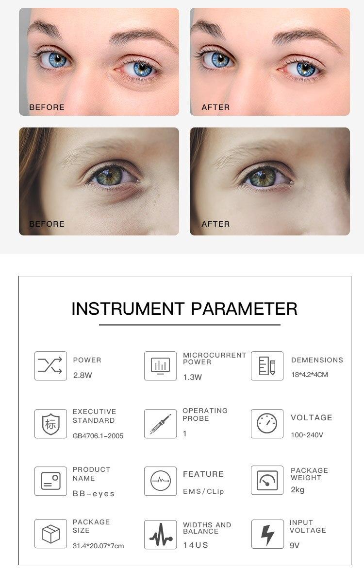 Relaxamento EMS Massager do Olho