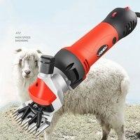 Nuevo https://ae01.alicdn.com/kf/H56400873fcfb402b93ccf99b7028bf39n/Máquina de afeitar de animales Velocidad Ajustable 850W bajo ruido eficiente disipación del calor rápido fácil.jpg