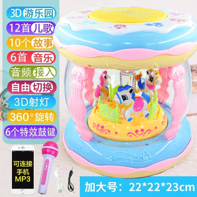 Baby Music Drum With Microphone Early Childhood Music Merry-go-round Infant Educational Toys Children Hand Drum