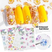 Рельефная наклейка для ногтей 5d наклейки цветы с изображением