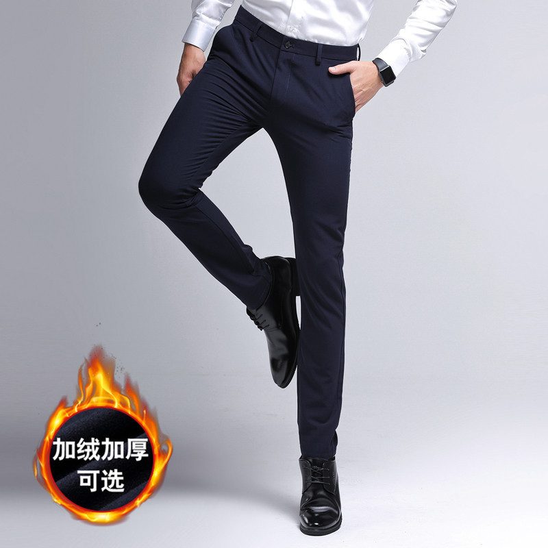 Zy9808 Autumn And Winter Men Casual Straight-Cut Brushed And Thick Warm Trousers Skinny Slim Fit Business Pants Elasticity Large