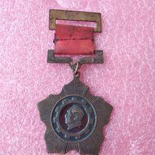 Военная медаль Второй мировой войны, китайское руководство Мао цзедонг(1893. 12. 26-1976. 9.) значки медали