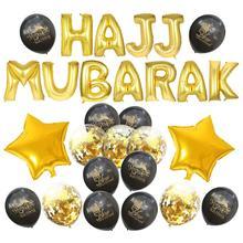 Gold Ramadan Kareem Decoration Eid Mubarak Banner and Balloons HAJJ MUBARAK Party Ballon Eid al-fitr Ramadan Mubarak Decor Set все цены