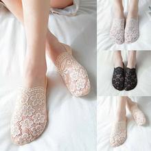 Bajo tobillo Invisible transparente hueco calcetines primavera verano mujer de encaje de las niñas flor corto barco calcetín antideslizante calcetines cortos