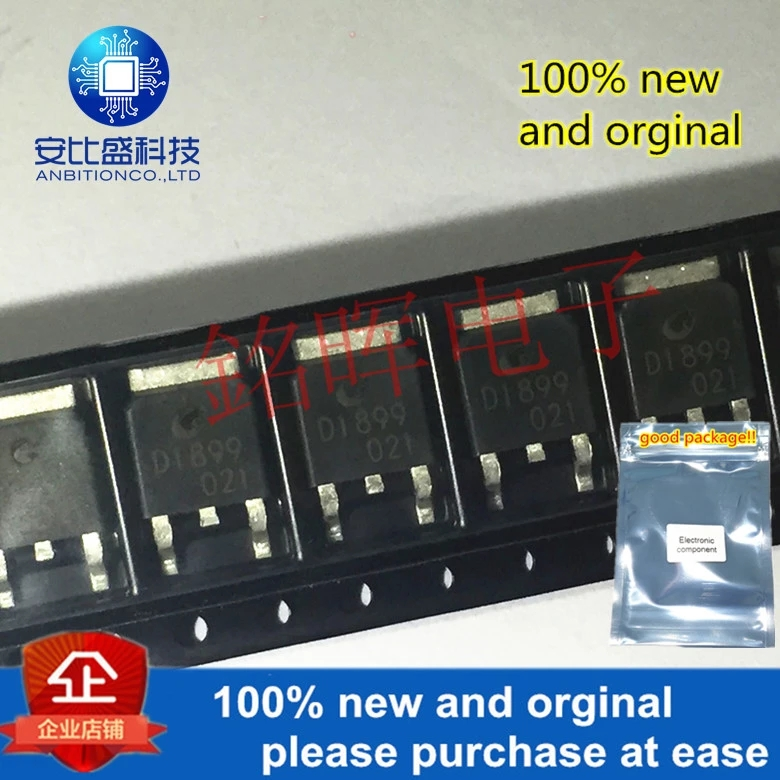 10pcs 100% New And Orginal 2SD1899 D1899 TO252 TO-252 Plastic-Encapsulated Transistors In Stock
