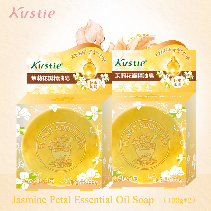 Kustie Jasmine Essential Oil Soap Elegant Fragrance Autumn Deep Cleansing Moisturizing Bath And Face Suitable Skin Care Soap