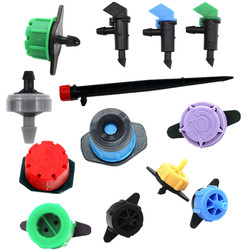 100-500PCS Adjustable Dripper Garden Irrigation Drip Emitter On Stake Used On Garden Greehouse Watering Tools Drip Irrigation