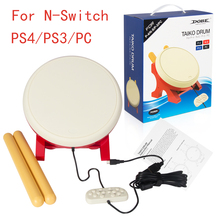 DOBE For Taiko Drum Switch Compact Taiko no Tatsujin Master TV Kinect Gaming Drum For Nintendo Switch PS4 PS3 PC Video Game Hack