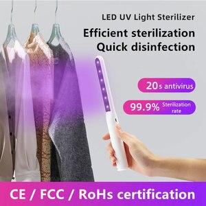 УФ-светильник, дезинфекционный Портативный стерилизатор палочки, дезинфекционная лампа светильник светодиодный UVC лампа для дома бактериц...