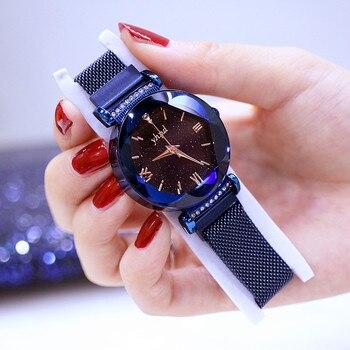 Luxury Crystal Star Sky Women's Watch Steel Belt Water Star Sky Dail Bracelet Top Brand Watch Polygon Gift Clock