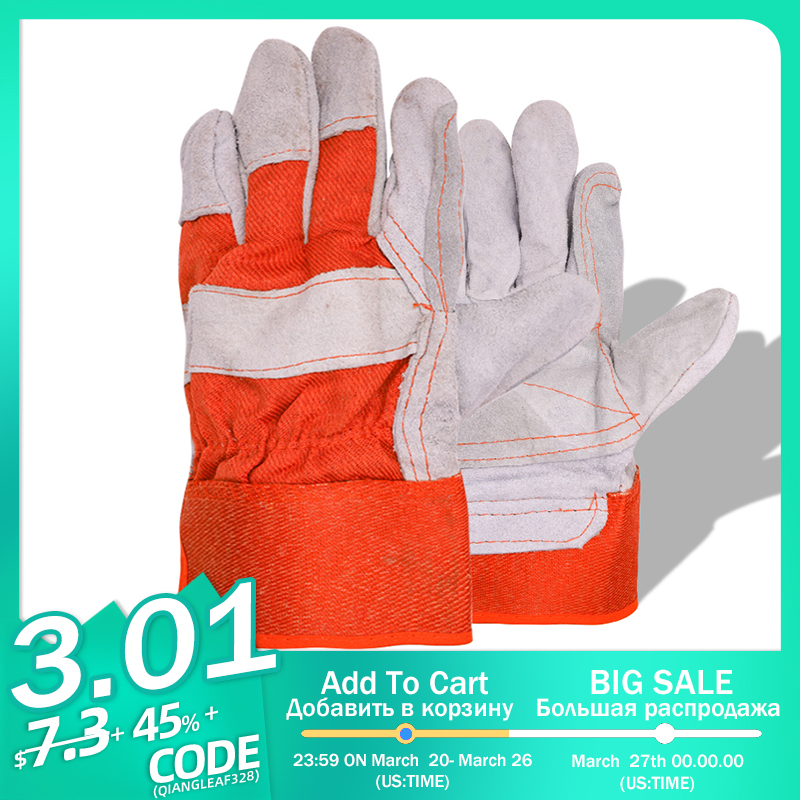 QIANGLEAF Brand Work Gloves Men Working Welding Gloves Safety Protective Wear-resisting Gloves Free Shipping QY1643