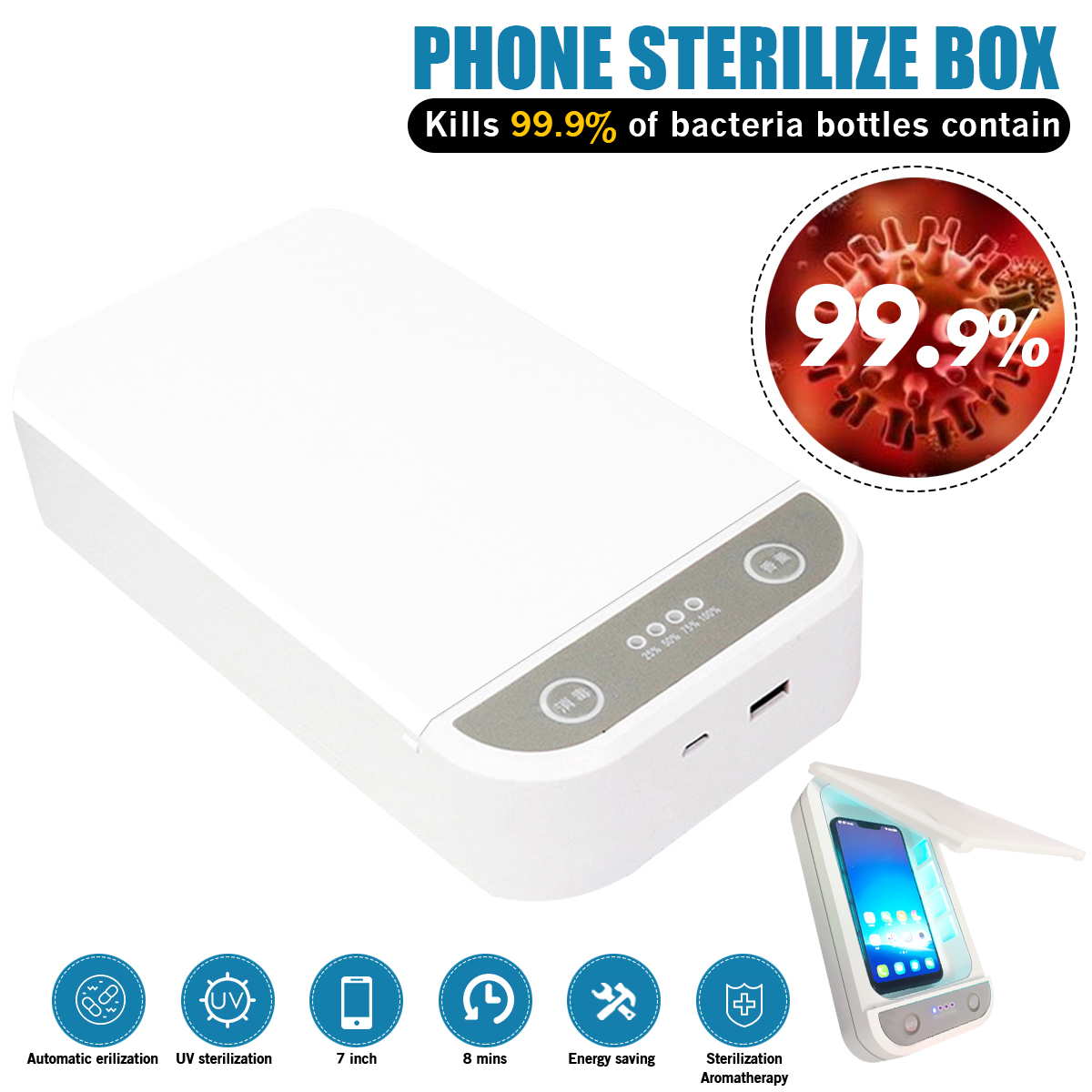 5v-uv-phone-sterilizer-box-jewelry-phones-cleaner-personal-sanitizer-disinfection-cabinet-with-aroma-esterilizador-for-mask