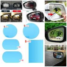 Espejo retrovisor para coche película de vidrio impermeable defender niebla prueba de lluvia ventana membrana defender agua de niebla repelente de espejo de vidrio película