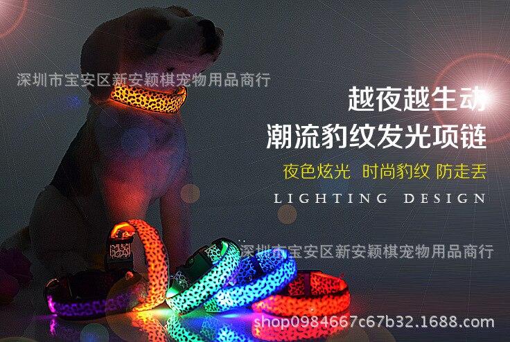 Leopord Pattern Dog Neck Ring LED Pet Supplies Ye Quatrend Bite-proof Protector Neck Ring Shining Collar Shining Dog Chain Dog S