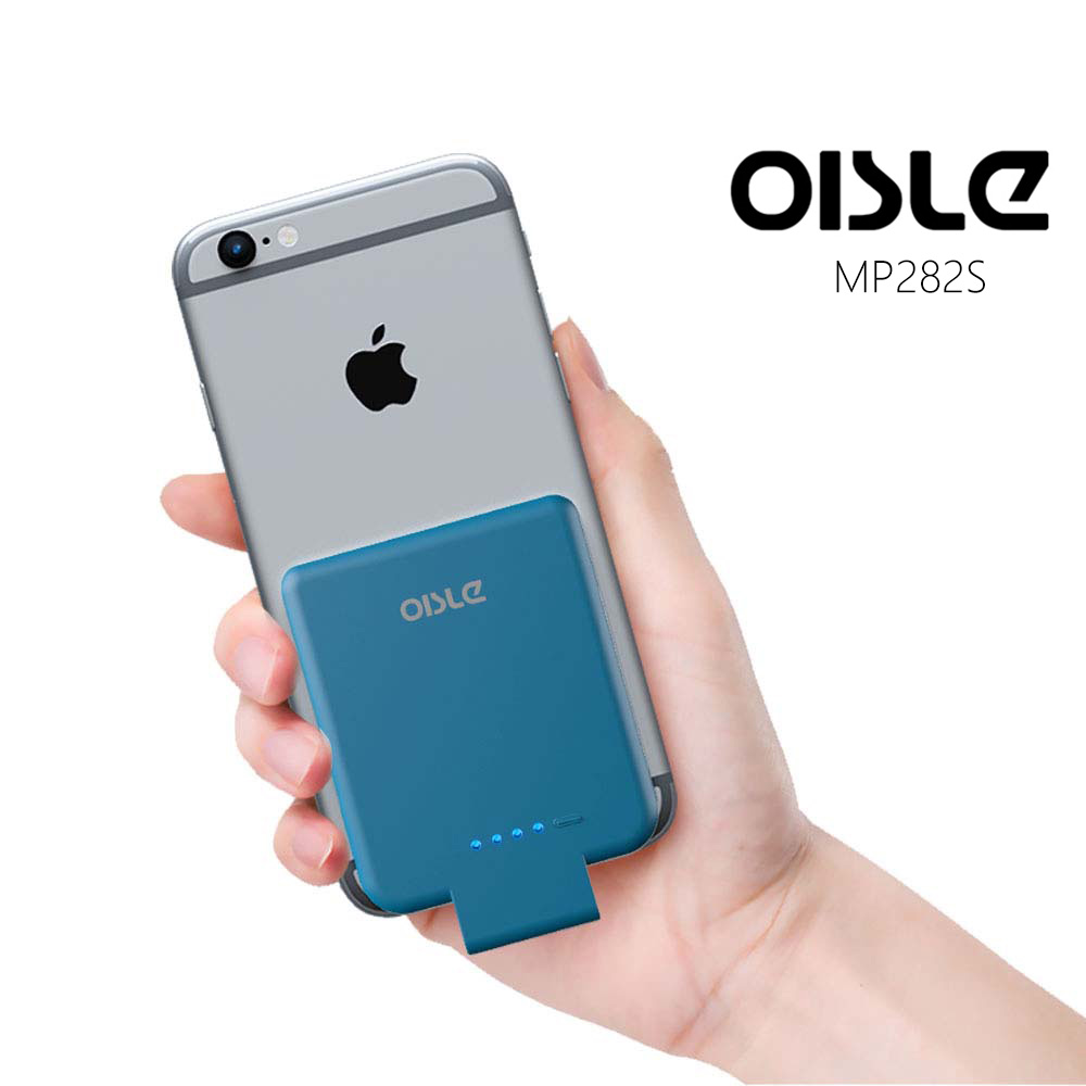 OISLE Portable Battery Charger Case For IPhone7 Battery, 2800mah/4500mah Ultra Slim Power Bank For IPhone 6s 5s SE Charging Case