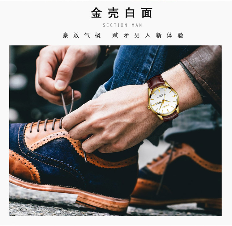 H56468f37500c47d6b529b75d5ba29553J XINQITE Official Men Watches 2019 brand luxury Quartz Watches Fashion Genuine Leather Waterproof Watch for gentleman Students