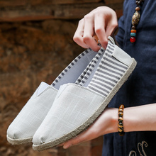 Buty ze sprężynami męskie mokasyny buty do chodzenia płaskie buty płócienne buty klapki wsuwane buty chrześcijańskie obuwie męskie formalne buty