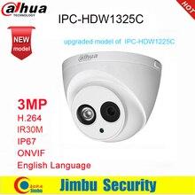 Dahua câmera ip 3mp IPC HDW1325C h.264 ip67 ir30m onvif rede de vigilância dome câmera 3dnr dia/noite