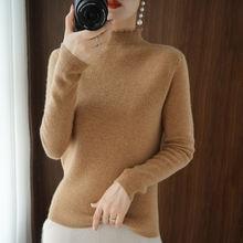 Кашемировый свитер с высоким воротником женский зимний кашемировый