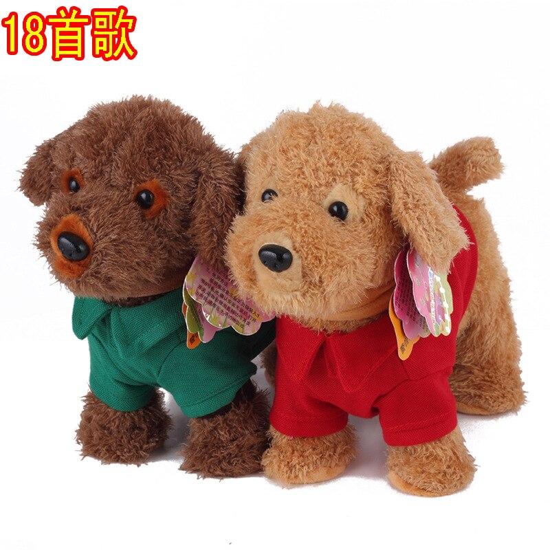 Children Electric Plush Toys Dog Singing Dancing Electronic Machinery Dog Teddy Pet Leash Walk Puppy