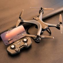 F5 2021 nowy GPS Drone 6K 4K 1080P kamera HD profesjonalne Quadcopter WiFi Fpv ciśnienie powietrza wysokość trzymać RC Dron zabawki prezent tanie tanio XINGYUCHUANQI CN (pochodzenie) 500M 1080p FHD 4K UHD 6K UHD Mode2 4 kanały 12 + y Oryginalne pudełko na baterie Instrukcja obsługi