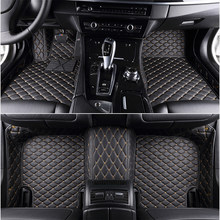 Автомобильные коврики для Mercedes benz C-Class W202 W203 W204 W205 A205 C204 C205 S202 S203 S204 S205