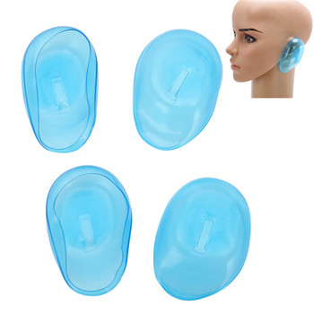 2Pair/4pcs Hair Dye Shield Protect Earmuffs Waterproof Clear Silicone Ear Cover Shower Hair Coloring Ear Protector Cover Caps