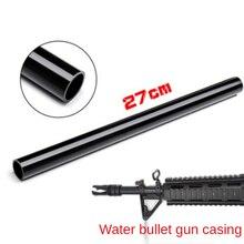 Water Gun Casing Aluminum Tube Outer Tube Black Red 27cm50cm Jinming 8 Modified Parts