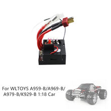 Acessórios do carro de controle remoto recevier esc conjunto peça de reposição para wltoys A959-B/A969-B/A979-B/K929-B 1:18 carro 1.10