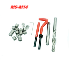 Thread Repair Recoil Insert Installation Kit Tool Drill Tap M9 M10 M11 M12 M14 Helicoil Car Pro Coil Drill Set